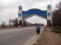 Entering the town of Taraz