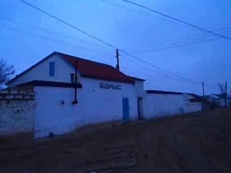 Akzhigit shop