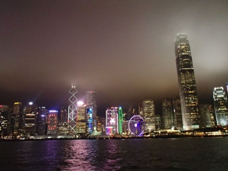 Hong Kong skyline from the Star Ferry.