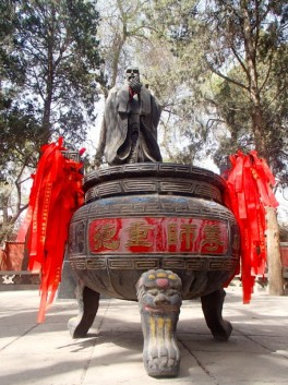 On our afternoon off in Wuwei we visited a temple dedicated to Confucius.