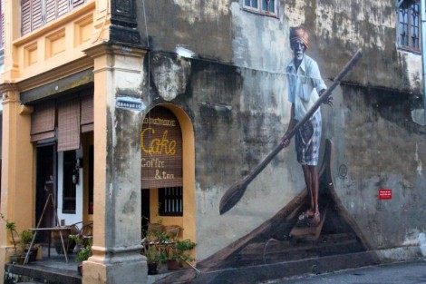 George Town street art.