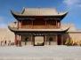 Gansu Part One