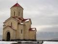 Church at Surami